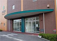 社会医療法人 博愛会 菅間記念病院 那須塩原クリニック・健康増進センター